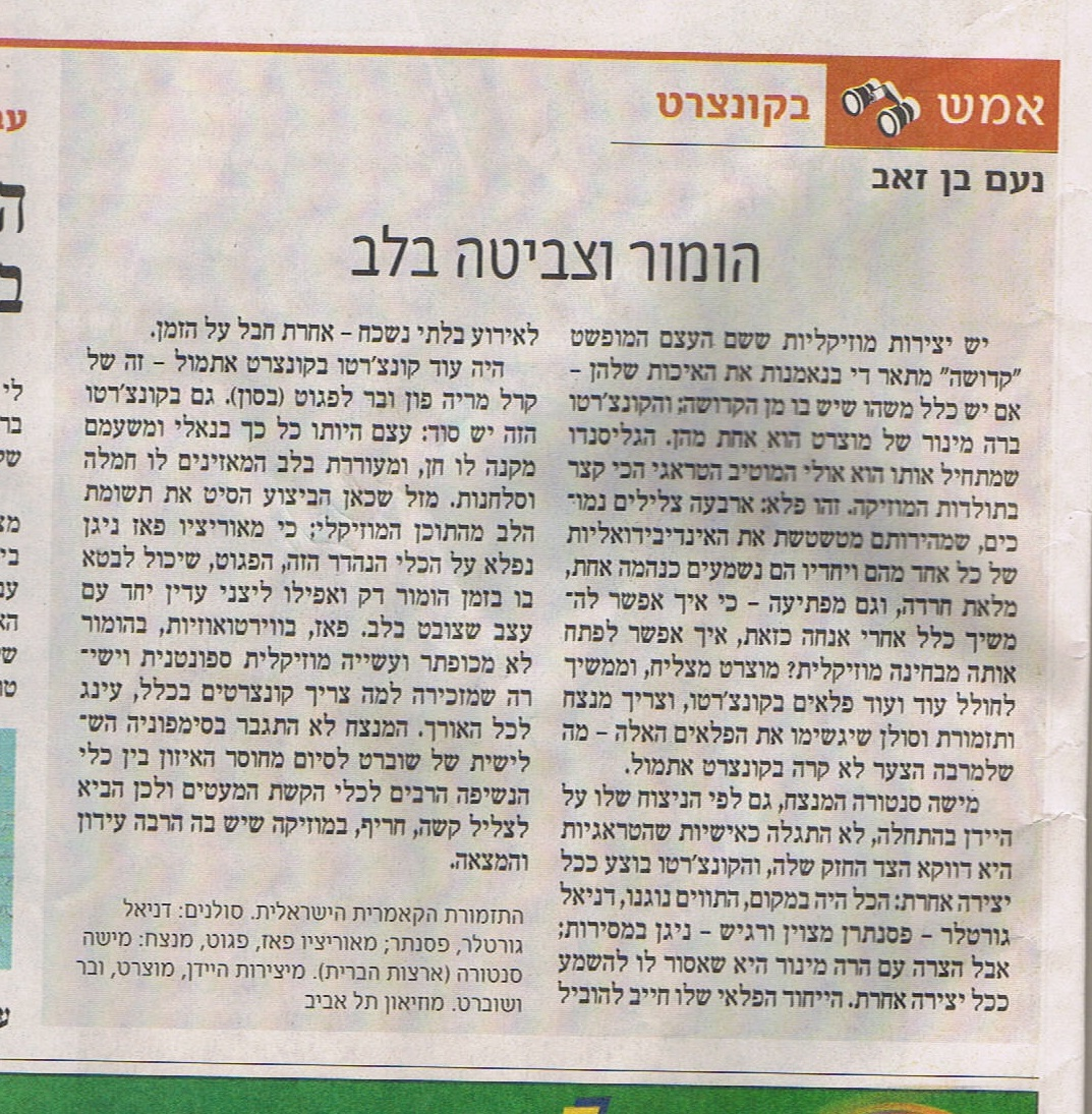 Noam Ben Zeev review, Ha Aretz, July 6, 2011, Weber ICO